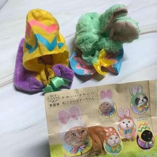 🚚 全新|🇯🇵日本帶回🇯🇵復活節貓 可愛貓咪頭套扭蛋第18彈含蛋紙