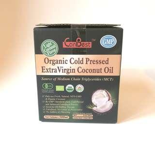 Can Best 有機冷壓初榨椰子油 Organic cold pressed extra virgin coconut oil