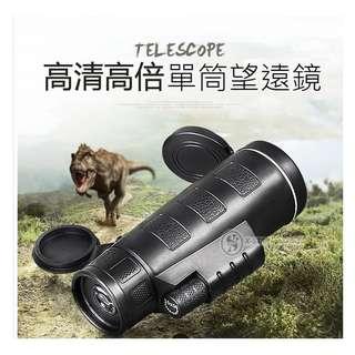 1633497 高倍高清微光夜視單筒40X60望遠鏡