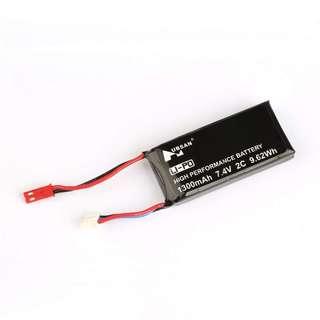 1308. Hubsan  7.4V 1400mAh Lipo Rechargeable Battery Transmitter