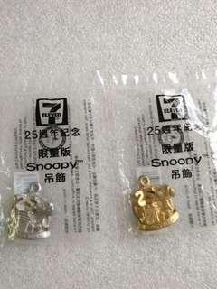 7-11 25週年紀念 Snoopy 限量版吊飾