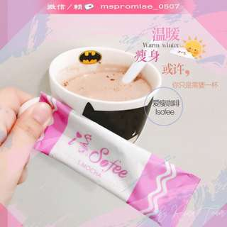 <Ready Stock> Isofee Slimming Mocha Drinks