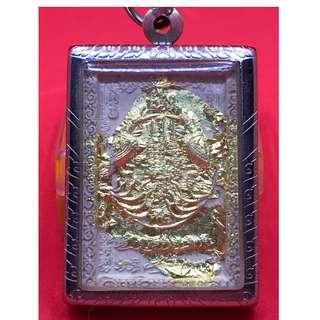 Salika with gold foil