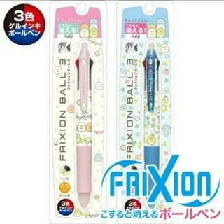 角落生物 x Frixion 日本制三色擦得甩原子筆