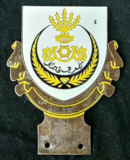 antik perak state car badge