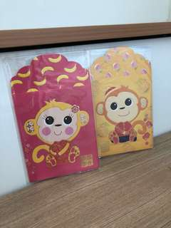 United square (2016 2 sets of red packets)