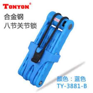 Tonyon Foldable Lock / Hard / lock / bicycle / ebike / escooter / e scooter / scooter / bike / secure / safety / park / lock / chain / foldable