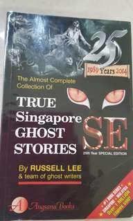 *True Singapore Ghost Stories, 11 for only $35