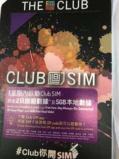 The club sim 2日旅遊數據及5GB本地數據