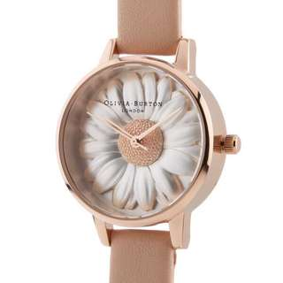 Olivia Burton Women's 3D Daisy Watch (Nude peach)