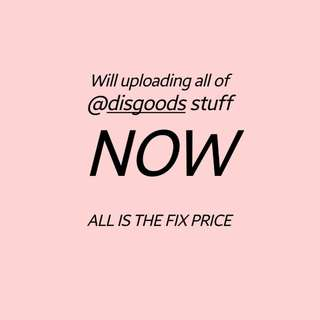 ALL IS THE FIX PRICE