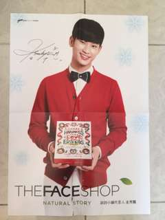 金秀賢簽名The Face Shop poster
