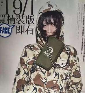 雜誌aape旅行包