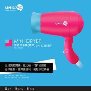 韓國 UNIX~迷你吹風機UN-B1455TW(1入)