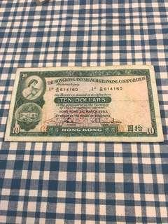 香港上海滙豐銀行紙幣