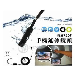 1631430 7mm 安卓 apple 手機 內窺鏡 攝像頭 牙科 汽修 探頭 防水高清拍照鏡頭 WIFI endoscope