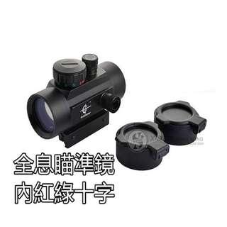 1631811 1X30 瞄準鏡 內紅綠 十字 5檔燈光 可調 Sight