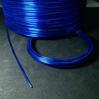 🚚 Special! Soft wires (1.5mm thick)