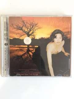 💽 Cai Qin CD