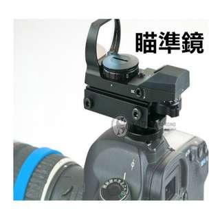 1630199 1X22X33 單筒 望遠鏡 紅綠點 瞄準鏡 Sight