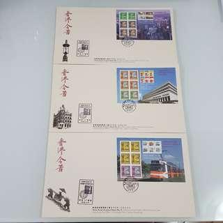 香港經典郵票第七、八、九輯通用郵票小型張紀念封