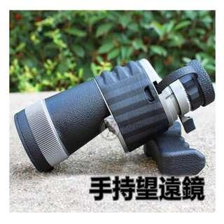 1630192 10X50 手持 高清 高倍 單筒 微光 夜視 望遠鏡 telescope