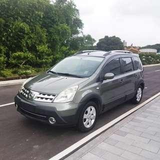 ❤❦ 2010 ❦ Nissan Livina ❦ 1.6 H ❦