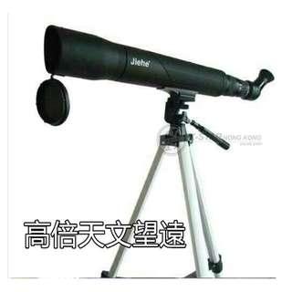 1629263 德國JIEHE 20-60x60 超清晰 高倍 高清 大口徑 夜視 天文望遠鏡 觀景 telescope