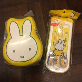 Miffy utensils set