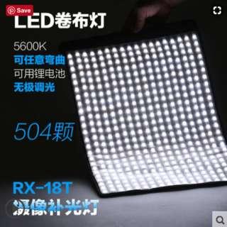 LED Video Light Roll-Flex RX-18T