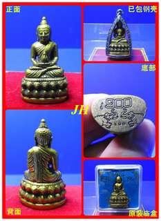 Thai Amulet - 药师佛  Phra Kring