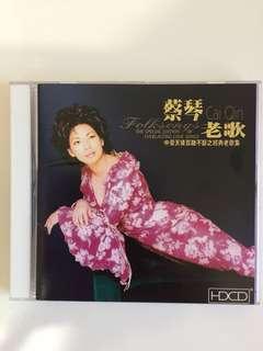 Cai Qin CD 蔡琴老歌