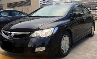 Honda Civic Hybrid 1.3A (COE till 08/2022)