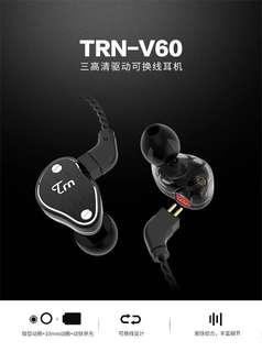 🔥新品 V60 6單元高級耳機