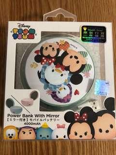 Disney Tsum Tsum Power Bank (全新未用)