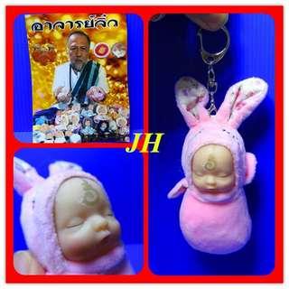 Thai Amulet - 睡眠宝宝 古曼童  Sleeping Kumantong