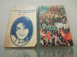 Han Suyin Vintage Books