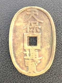 Japanese 100 mon