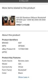 KEF Q Series sp 3500