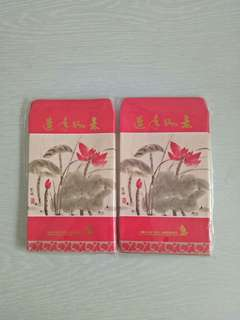 Two packs sealed red packet SIA 2pack $8