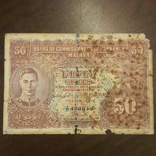 1941 Malaya 50 Cents
