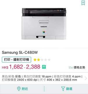 Samsung 彩色雷射多合一打印機