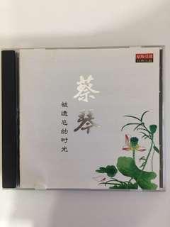 Cai Qin CD -  - 蔡琴经典珍藏 - 被遗忘的时光