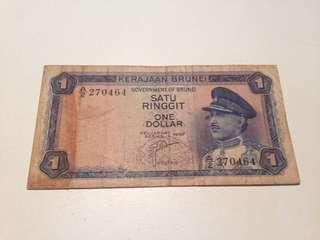 Brunei first series