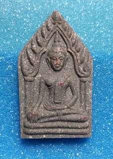 Phra Khun Pean - Kruba Boon Chum