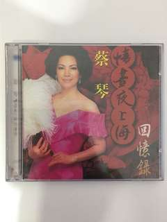 Cai Qin CD - 蔡琴回忆录