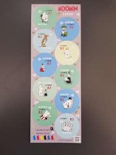 日本 Moomin 姆明貼紙郵票 (2018年1月發行)