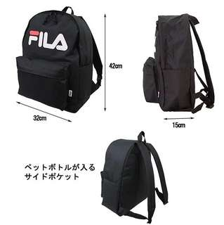 Fila Black Backpack