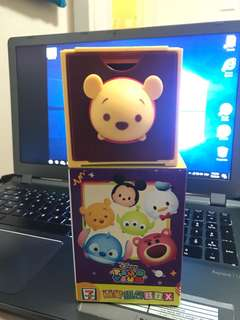 「交換優先」7-11 百變box Pooh頭