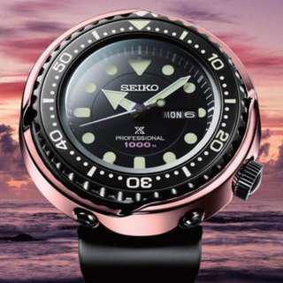 Seiko Prospex S23627 Limited Edition